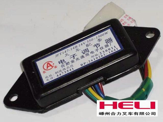 【发电机调节器接线图】高清下载|搅拌机接触器接线